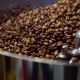 Cooling Coffee Beans After Roasting. Roasting Machine - VideoHive Item for Sale