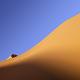 Desert Ambience Loop