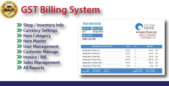 Easy GST Billing System With Full Project & Source Code