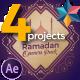 Ramadan Openers Pack - VideoHive Item for Sale