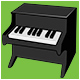 Nostalgic Toy Piano