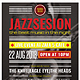 Jazz Night Flyer / Poster - GraphicRiver Item for Sale