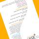 SineWave Resume Template - A4 & Letter - GraphicRiver Item for Sale