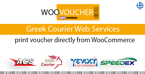 WooVoucher - Greek Courier Voucher Web Services for WooCommerce
