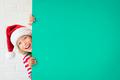 Funny kid holding cardboard banner blank - PhotoDune Item for Sale