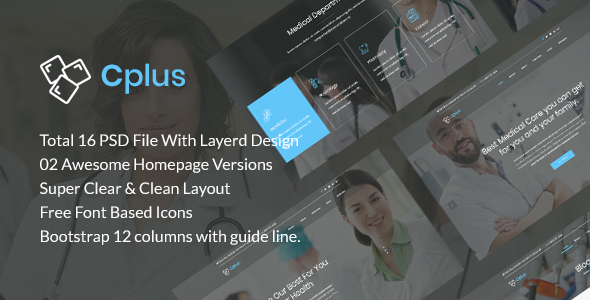 Cplus - Medical & Hospital PSD Template