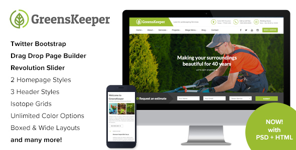 GreensKeeper - Gardening & Landscaping Responsive WordPress Theme