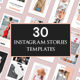 30 Instagram Stories Templates - GraphicRiver Item for Sale