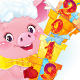 Yellow Earthy Pig with Gift Boxes - GraphicRiver Item for Sale