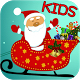 Christmas Music for Kids Pack