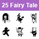 Fairy Tale II Vector Icons - GraphicRiver Item for Sale
