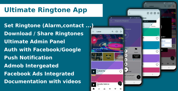 Ultimate Music and Ringtone App Download