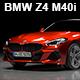 BMW Z4 M40i 2018 2019 2020 - 3DOcean Item for Sale