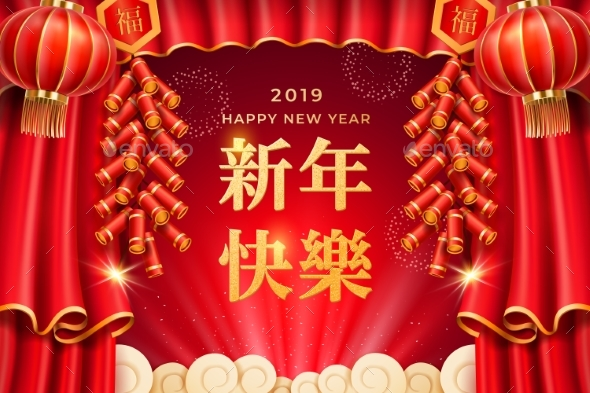 2019 Chinese New Year Card Design with Curtains