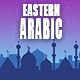 Arabic Ramadan Middle East