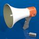 MEGAPHONE 3D MODEL - 3DOcean Item for Sale
