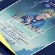 Blue Dejavu Club Party Flyer - GraphicRiver Item for Sale