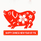 Chinese New Year of The Pig - VideoHive Item for Sale