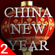 China New Year - VideoHive Item for Sale