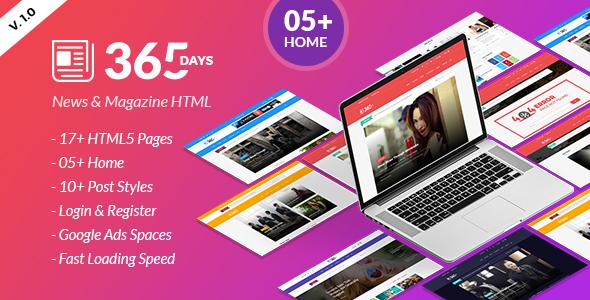 365 Days | News HTML Template