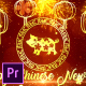 Chinese New Year Wishes - Premiere Pro - VideoHive Item for Sale