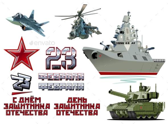 Set of Cartoon Military Equipment Isolated