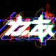 Glitch Logo 4K - VideoHive Item for Sale