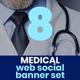 Medical Web Social Banner Set - 8 Banners - GraphicRiver Item for Sale