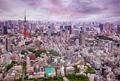 Tokyo skyline at dusk - PhotoDune Item for Sale