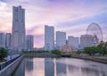Yokohama downtown waterfront - PhotoDune Item for Sale