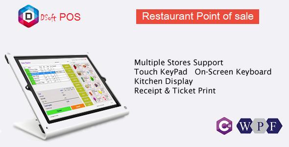 Reszta POS - Aplikacja WPF w punkcie sprzedaży