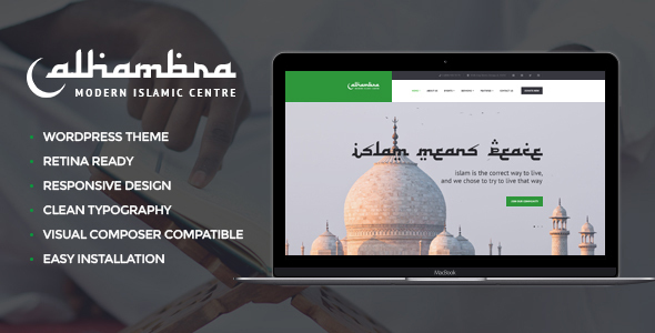 Alhambra | Mosque & Islamic Centre Church WordPress Theme + RTL