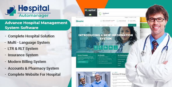 Hospital AutoManager | Advance Hospital Management System Software Download