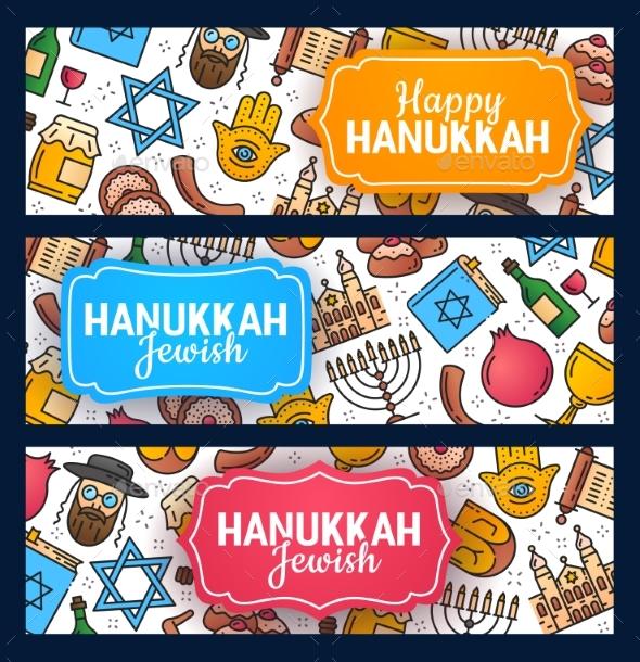 Happy Hanukkah, Israel Jewish Holiday Greeting