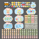 Game GUI #17 - GraphicRiver Item for Sale
