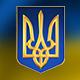 3D Coat of arms of Ukraine - 3DOcean Item for Sale