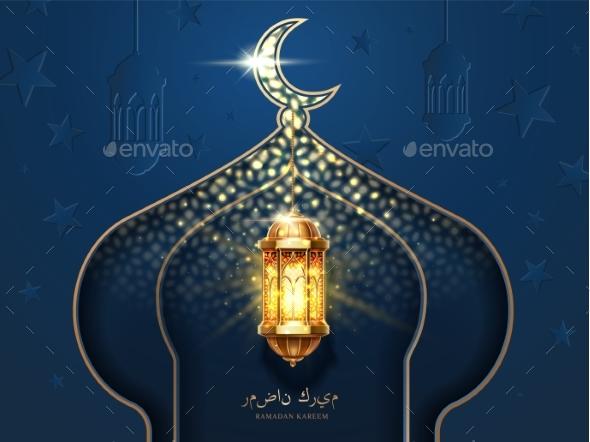 Ramadan Kareem, Eid Mubarak with Mosque