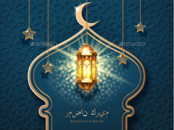 Ramadan Mubarak or Ramazan Kareem Greeting Card