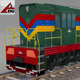train (lowPoly)  - 3DOcean Item for Sale