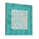 kufi board for decoration - 3DOcean Item for Sale