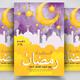 Ramadan Mubarak Flyer/Poster Template - GraphicRiver Item for Sale
