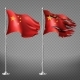 People s Republic of China New and Damaged Flags - GraphicRiver Item for Sale