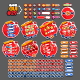 Game GUI #29 - GraphicRiver Item for Sale