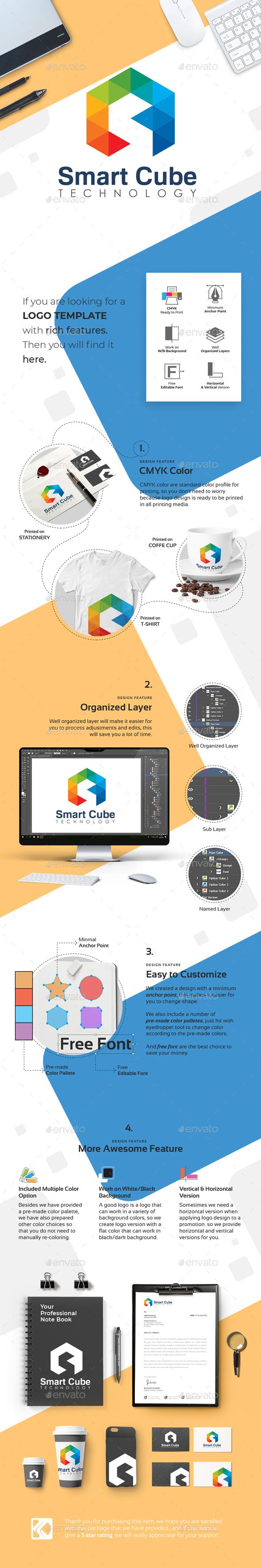 Digital Logo Template - Smart Cube