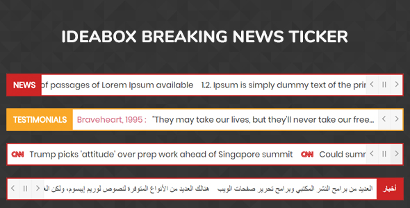 Ideabox Breaking News Ticker - jQuery Plugin