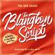 The Blangkon Script - GraphicRiver Item for Sale