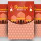Ramadan Kareem Flyer Template - GraphicRiver Item for Sale