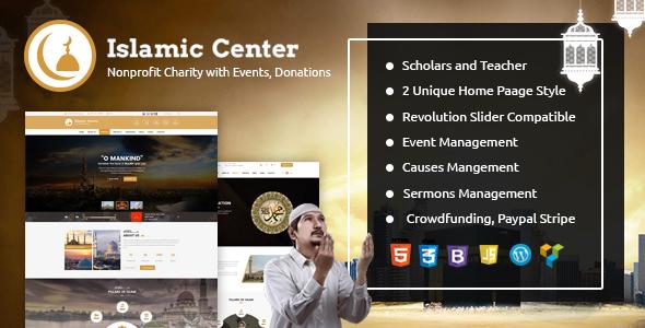 Islamic Center WordPress Theme - Hijri Calendar