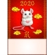 Poster Mouse and on Hyeroglyhs on Red - GraphicRiver Item for Sale