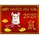 Card with White Mouse on Red and Gold - GraphicRiver Item for Sale